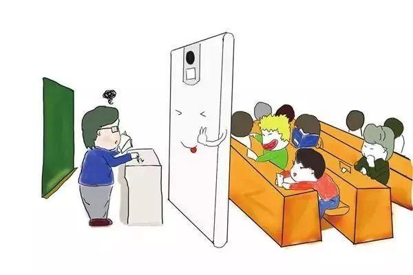 中学生管理办法_权威发布!湘潭中小学生在学校不能用智能手机!还有规定…_玩 ...