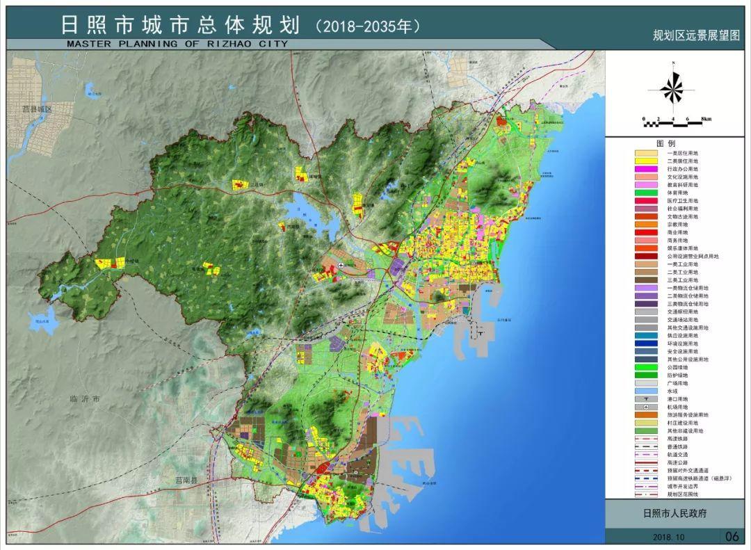 怀仁市五年城市规划图