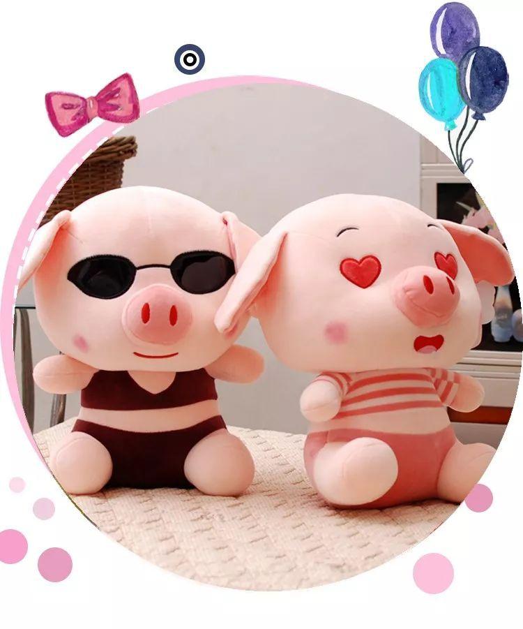一大波好看好玩的猪年吉祥物正向你靠近 快动手