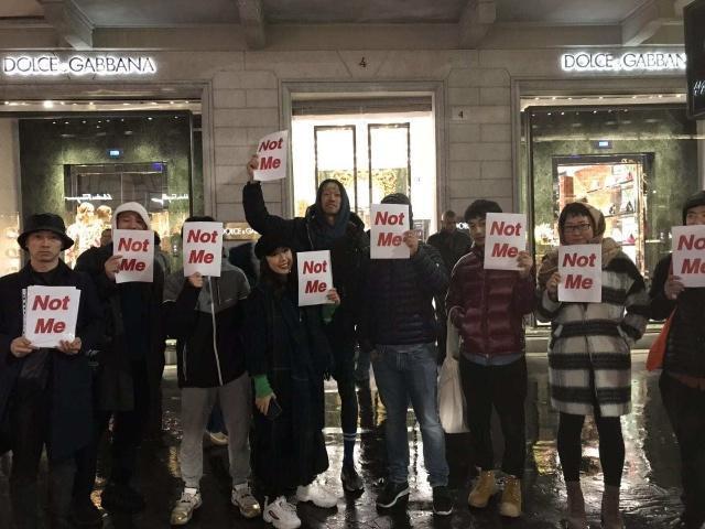 D&G涉辱华,华人涌入米兰总部抗议