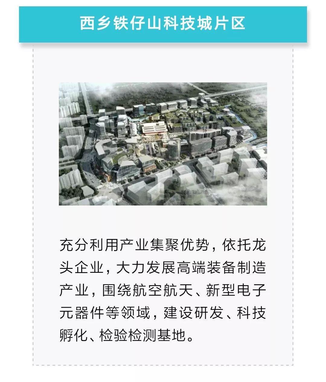 宝安区占深圳人口_深圳宝安区地图