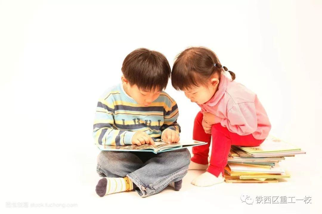 """教育 正文  常言道:""""不成规矩难成方圆."""