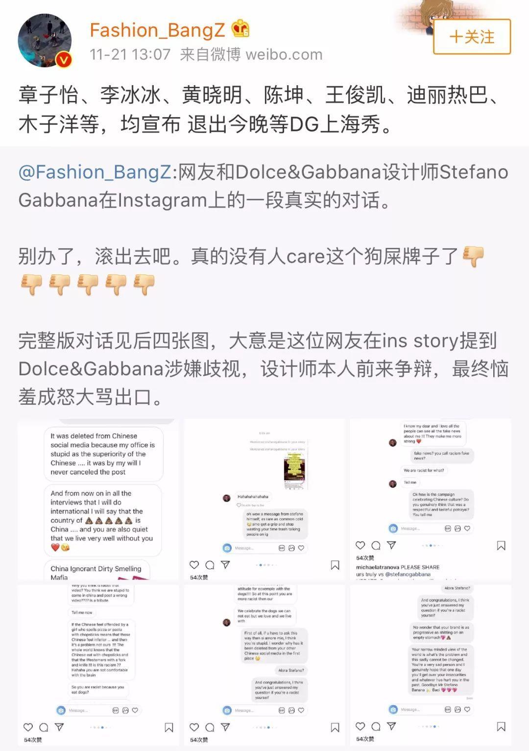 在造成严重影响后,stefano gabbana本人则在instagram发布贴文解释图片