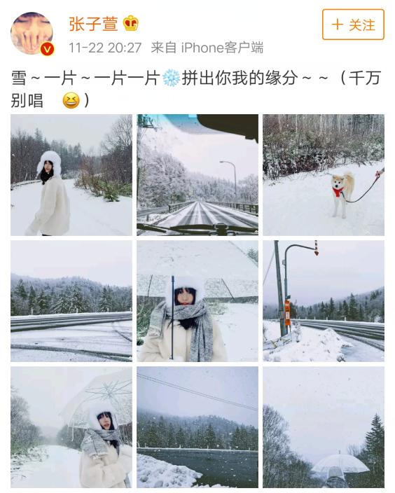張子萱感恩節曬日本雪景,少女感十足,陳赫又在忙啥呢?