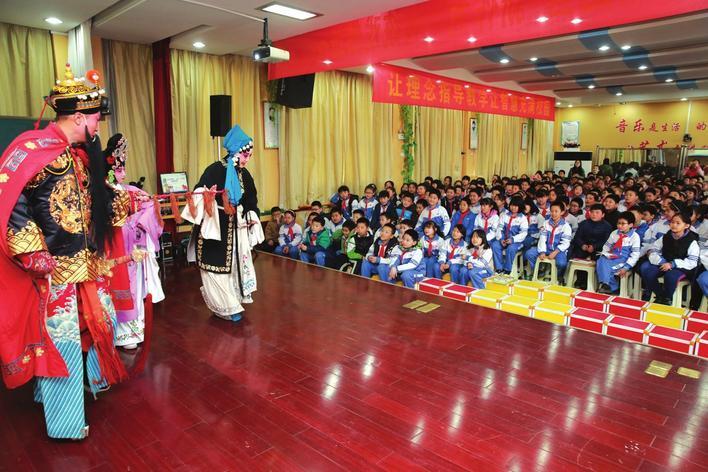 邯郸开展戏曲文化进校园活动