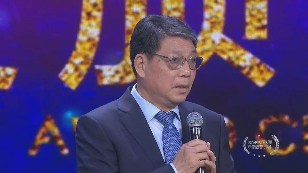 中超颁奖典礼:武磊最大赢家 权健获一奖项......