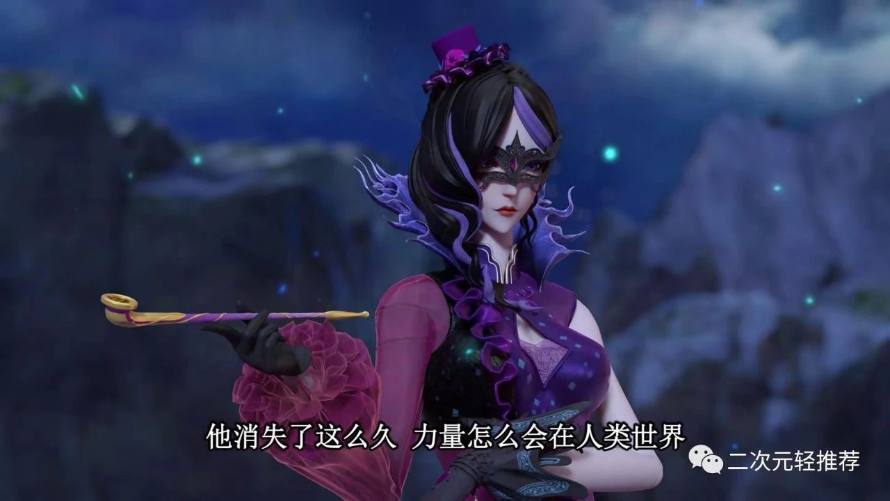 精灵梦叶罗丽:辛灵仙子消失,冰公主降下暴雪,火灵大仙子出场!图片