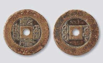 龙腾传媒:价值15万的乾隆通宝大样雕母钱,古玩界很多收藏家以为是普通