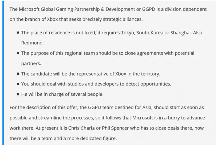 微软Xbox更重视亚洲市场 专设亚洲地区开发关系新部门GGPD