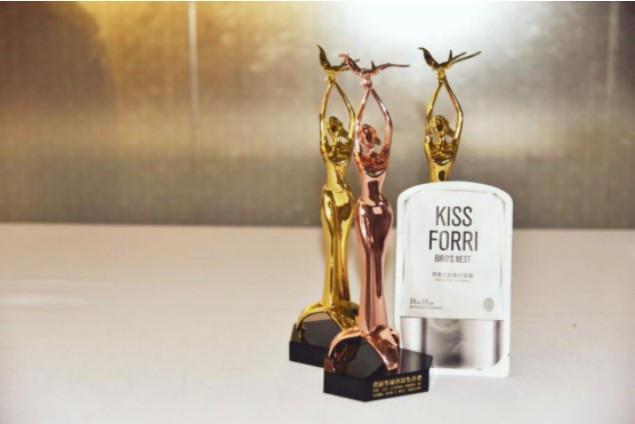 中国印尼合资品牌KISSFORRI斩获全球燕窝金燕奖多个奖项!