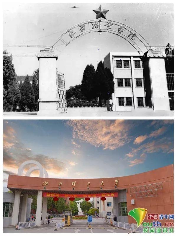 大学生晒新旧校门照片对比图 感受学校发展变化通讯员图片