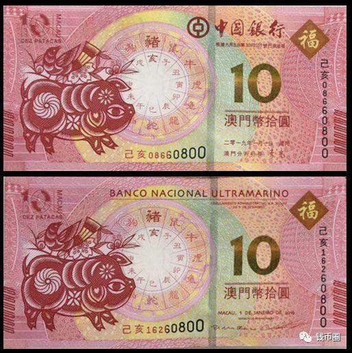 人民币70周年纪念钞将拥有高技术和高颜值,您会预约吗