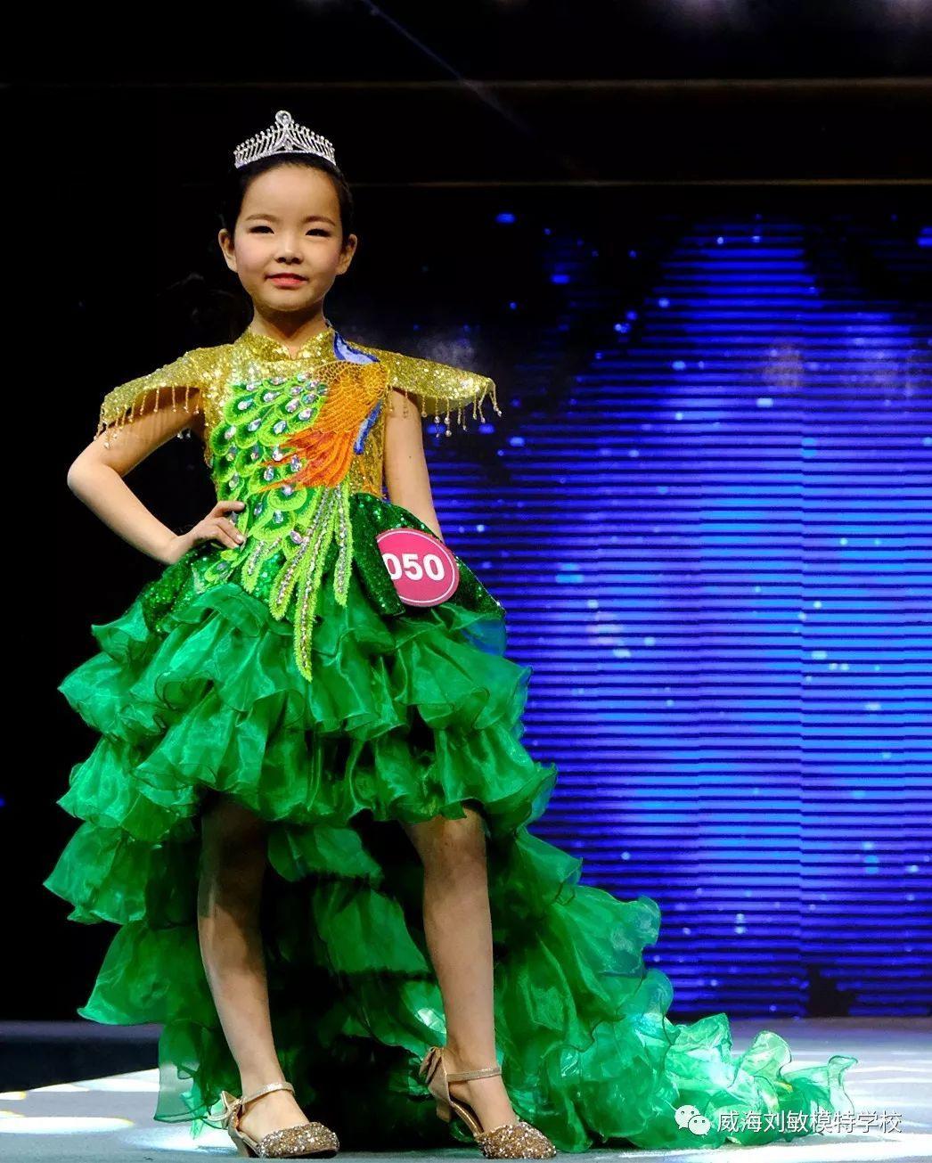 2018国际少儿模特明星盛典·全国总决赛  儿童组冠军 张晓妮 歌曲