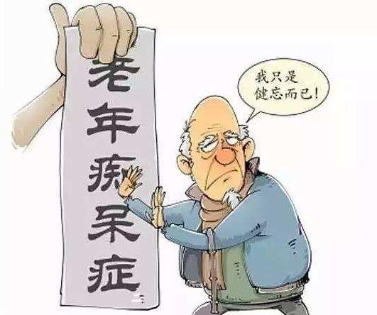 老龄人口危害_中国人口老龄思维导图