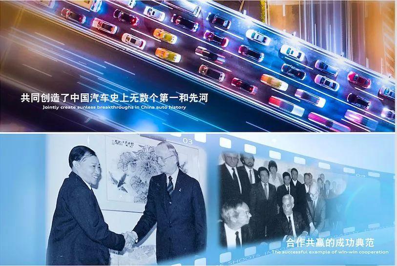 腾讯分分彩有假吗三十而立听听一汽奥迪聊聊中国汽车合资模式变革