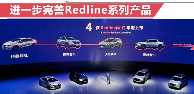逆势大涨的雪佛兰 明年要再投放5款全新车型_广西快乐十分下载