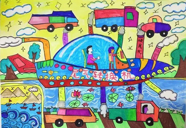 趣梦科幻 畅想未来 西安经开第一学校 西安经发学校 儿童科学幻想画作品欣赏