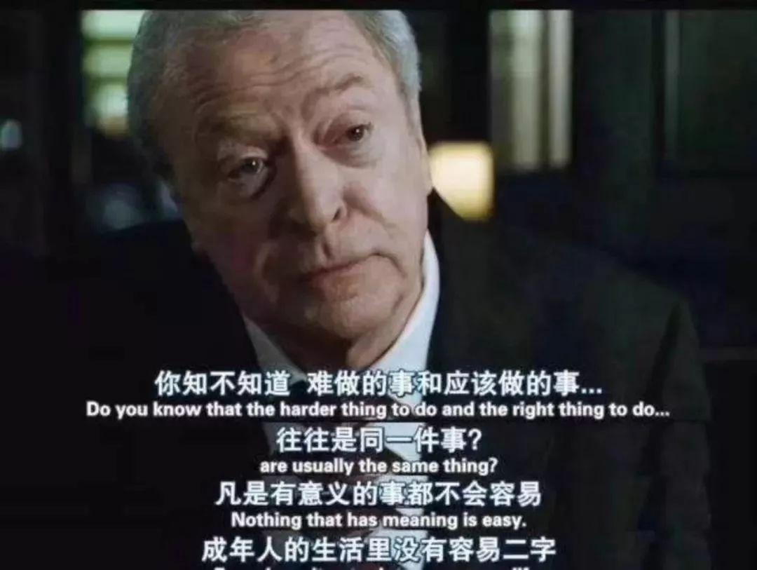 电影�:(_凡不能毁灭我的,必将使我强大_电影