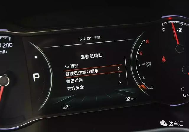 哈弗H6要紧张了!新一代智跑携价格优势和型男颜值抢占紧凑级SUV