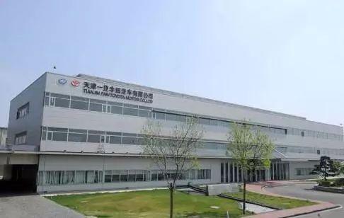 """一汽夏利再向大股东卖资产转让15%一汽丰田股权后仅剩""""空壳""""经"""