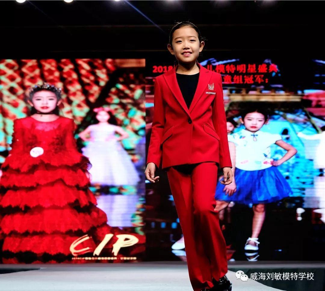 2019年安徽模特大赛