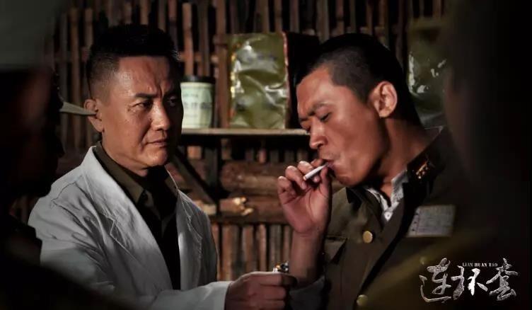 """于和伟携手王丽坤,上演抗战版""""史密斯夫妇""""_连环套电视剧《白鹿原》优酷在线看图片"""