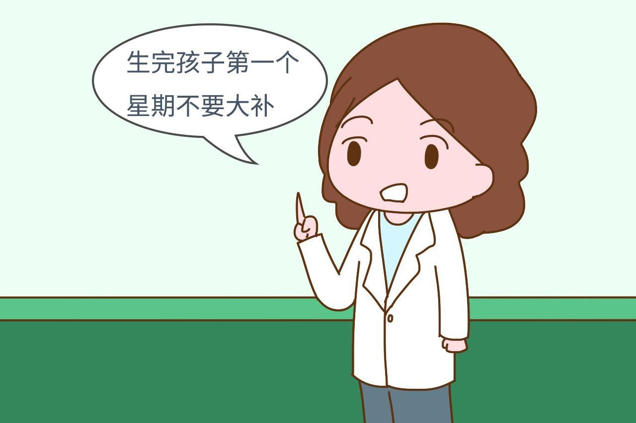 顺产后要注意哪些事项_马晓微医生的语音科普_妙手医生