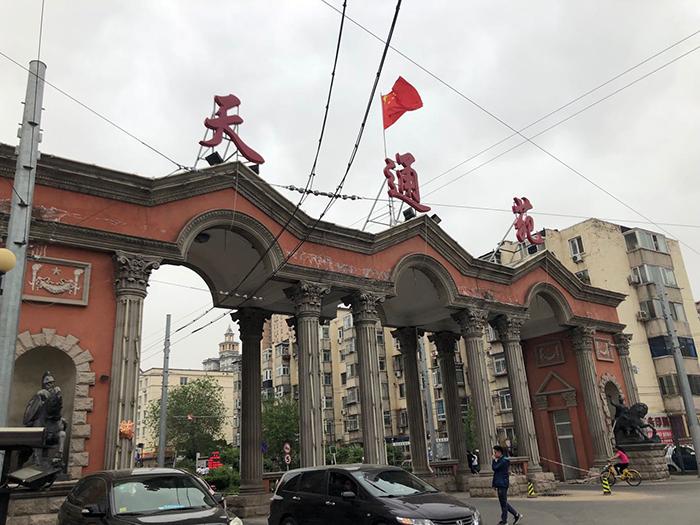北京地铁13号线拆分两线 缓解回龙观天通苑出行难 利好两大楼市