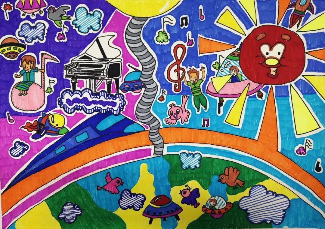 趣梦科幻 畅想未来——西安经开第一学校(西安经发学校)儿童科学幻想图片