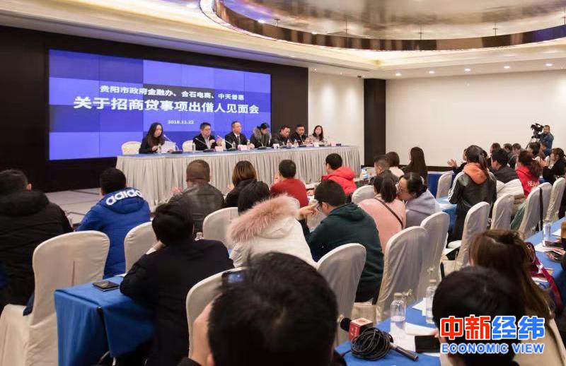 中天普惠承诺18个月兑付招商贷曙光显露