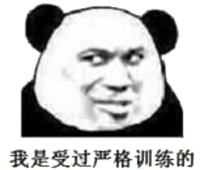 鄧超上台熊抱蕭敬騰,差點被保安打!連明星都攔的保安,絕對skr狼人!