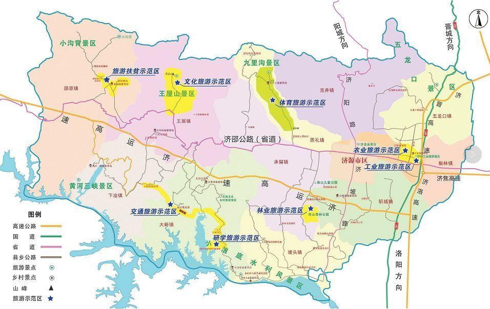 济源市中小学人口_济源市地图