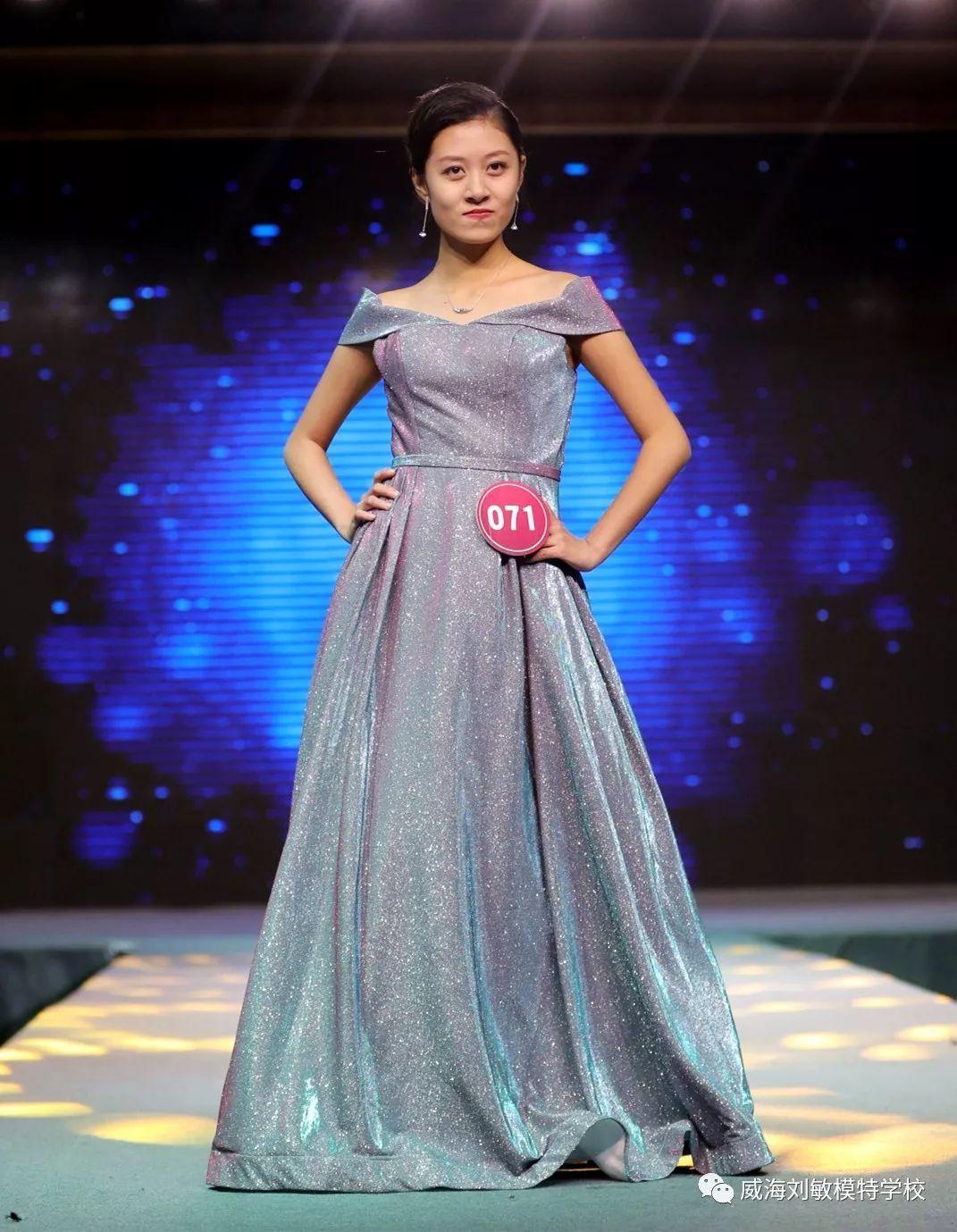 2018国际少儿模特明星盛典·全国总决赛  幼儿组 亚军 舞蹈《daddy