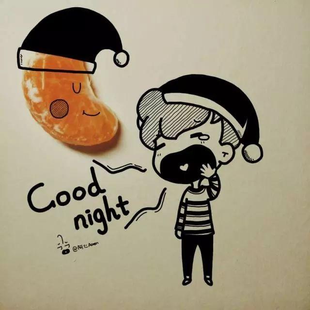 【昂立教育】用最具创意的画册说晚安——送给最爱的她/他