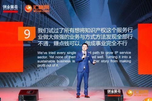 汇桔网谢旭辉:知识产权将成为创业竞争的关键