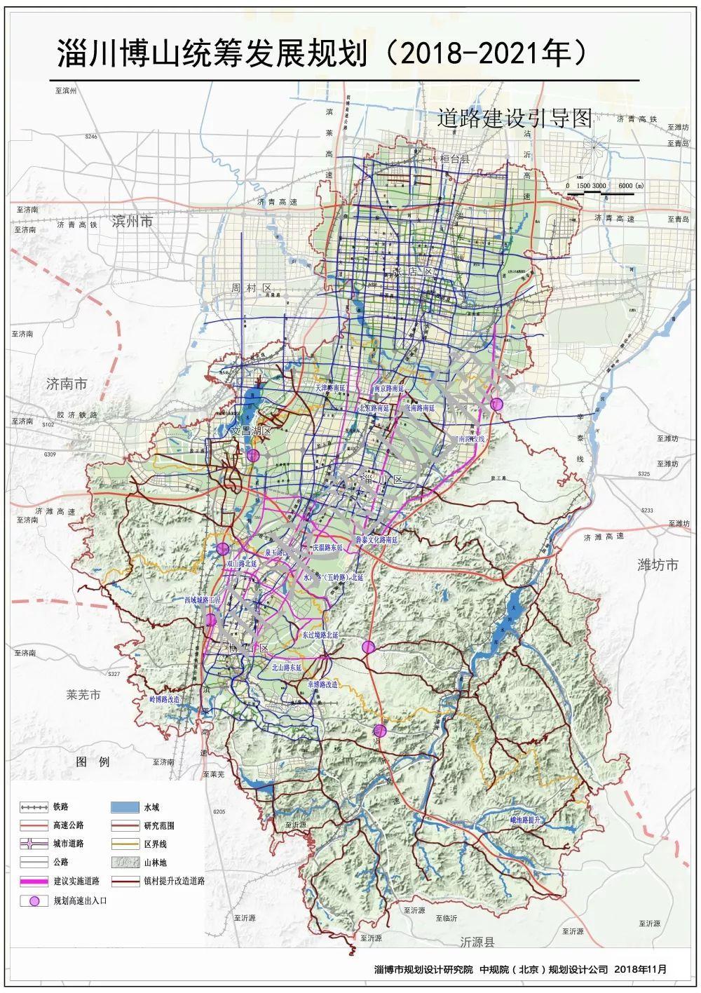 博山区人口_博山区地图