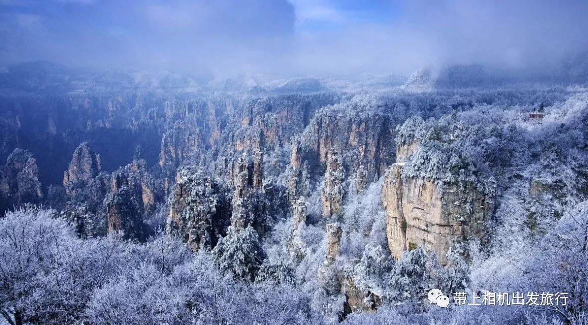 著名的世界自然遗产地,武陵源风景区包括张家界国家森林公园,天子山