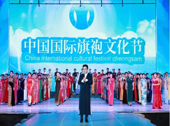 2018中國國際旗袍文化節(珠海)圓滿落幕