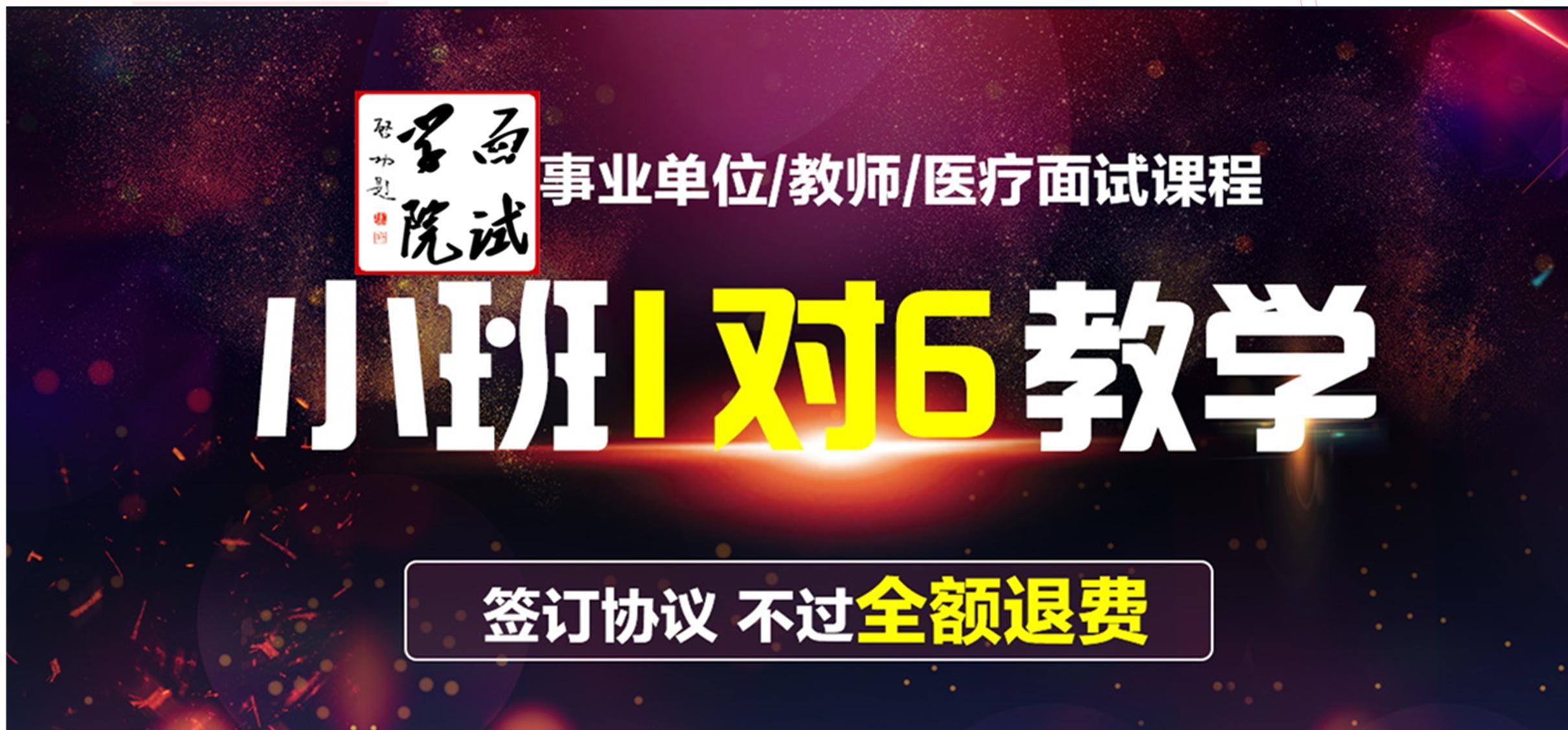 2018河南郑东新区招聘教育系统财务人员40名公告