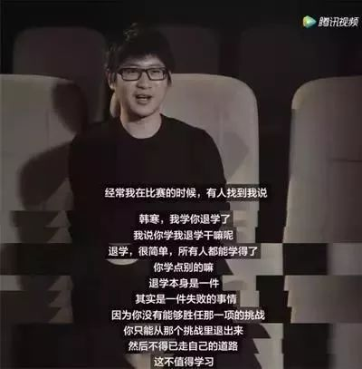 一针见血:在中国,不努力学习考大学的孩子到底有多傻?