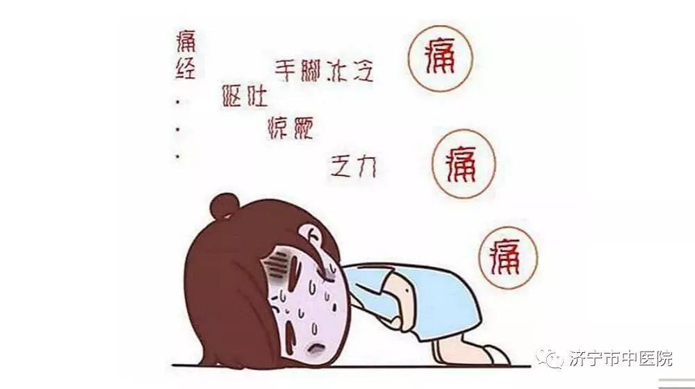 孕药后月经量少_【名科】治疗妇科病,专业助好\