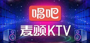2019年ktv排行榜_深圳金钻商务KTV地址