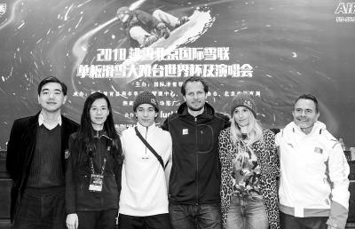 国际雪联单板滑雪大跳台世界杯赛于国家体育场揭幕