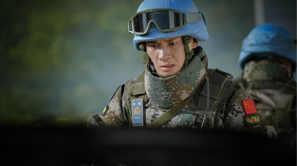 《中国蓝盔》:肩负责任,无愧于心