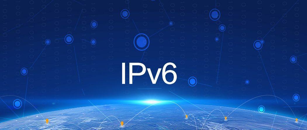 已支持IPV6
