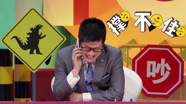 陳銘在《奇葩說》稱王有多難?看龐穎、邱晨、李誕的反應就懂了