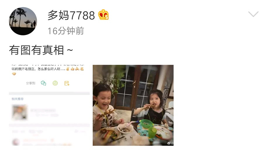 黃磊小女兒愛吃鳳爪,卻天真地自稱在吃「手」,開心得笑瞇了雙眼