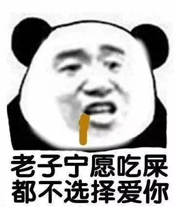 吃屎 gdp_中国gdp增长图