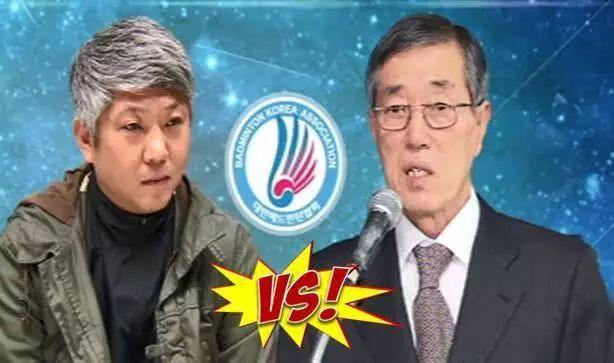 韩国羽毛球再出黑料!羽协高管被曝挥霍+推卸责任