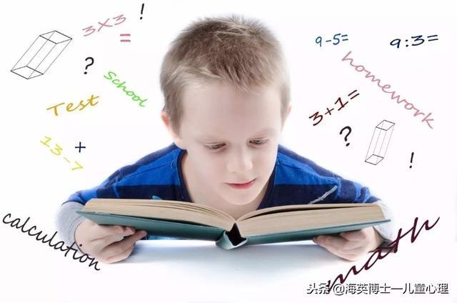 """如何帮助孩子制定""""学习计划"""""""